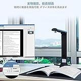 iCODIS X9 Book & Document Camera, 21MP High