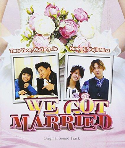 We Got Married / O.S.T. (CD)