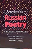 Contemporary Russian Poetry: A Bilingual Anthology (Russian Edition)