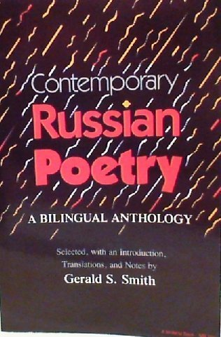 Contemporary Russian Poetry: A Bilingual Anthology (Russian Edition) by Indiana University Press