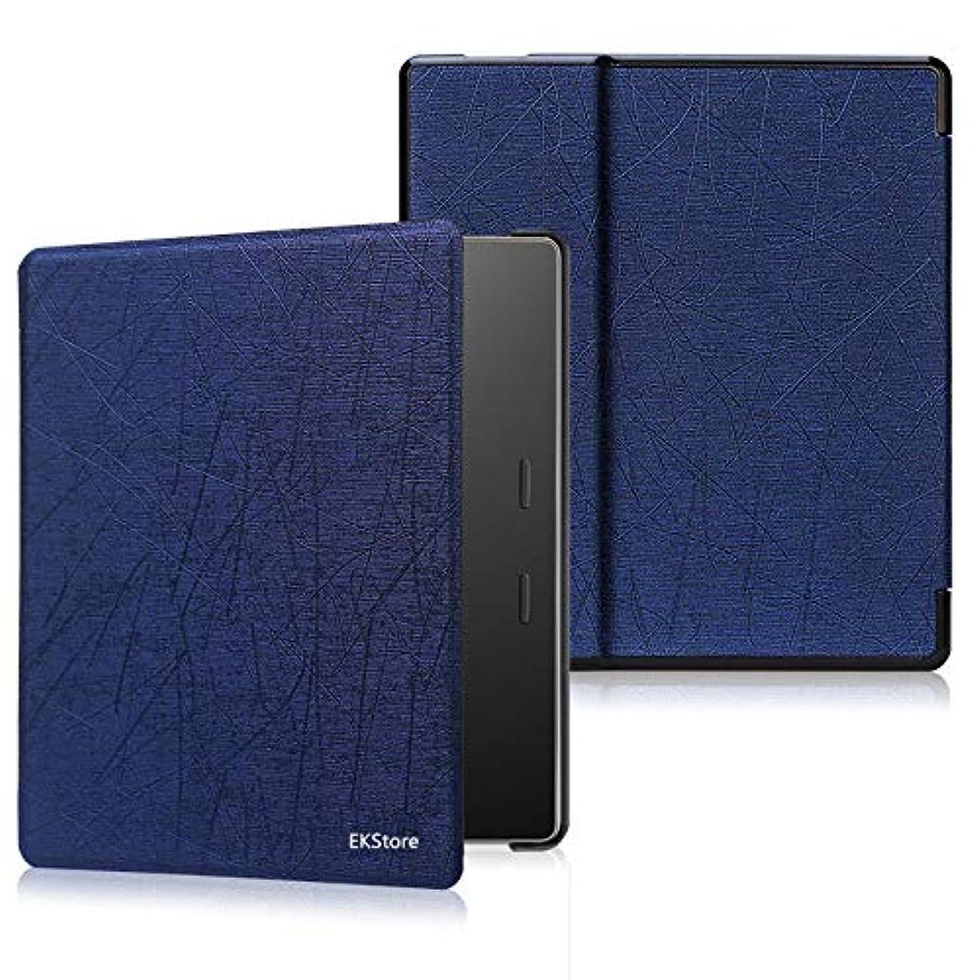 療法腹テーブルkwmobile Kobo Aura Edition 1 用 ケース - 電子書籍カバー PUレザー - オートスリープ Reader 保護ケース