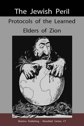 zion united - 4