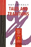 Tales and Traditions Volume 4 (Readings in Chinese Literature) (Chinese Edition)