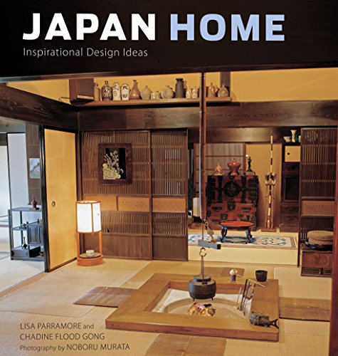 (Japan Home: Inspirational Design)
