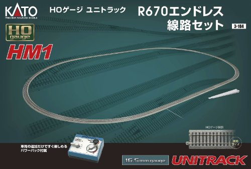 Basic Fun Trains - Kato USA Model Train Products HM1 UNITRACK R670mm Basic Oval Track with Power Pack