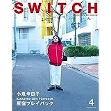 SWITCH Vol.34 No.4