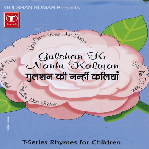 Choon-Choon Karti Aayi Chidiya
