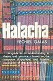 Halacha, Yechiel Galas, 0910818134