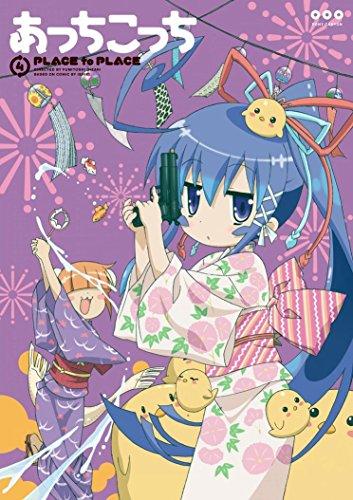 Acchi Kocchi Silk Poster Ags0-334