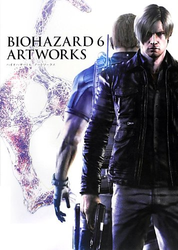 Image of Biohazard 6 Artworks Art Book Resident Evil Capcom Japan