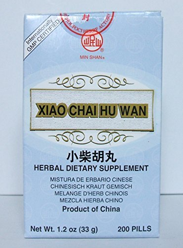 4 Pack! Xiao Chai Hu (Tang) Wan, 4 x 200ct, a.k.a. Minor Bupleurum Teapills (Wan Xiao Tang Chai Hu)
