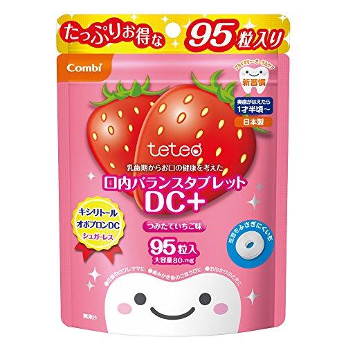 その控える安らぎコンビ テテオ 乳歯期からお口の健康を考えた 口内バランスタブレット DC+ 95粒 つみたていちご味