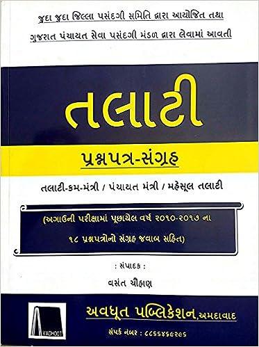 Revenue Talati Book