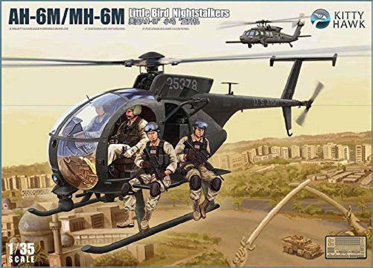 [해외] 키티 호크 모델 1/35 AH-6M/MH-6M 리틀 버드 W/피규어6체 프라모델  KITKH50002