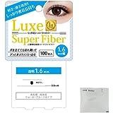 Luxe スーパーファイバーⅡ (Super Fiber) クリア1.6mm + ヘアゴム(カラーはおまかせ)セット