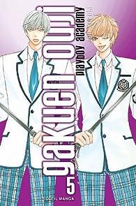 Gakuen Ouji, Playboy academy, tome 5 par Jun Yuzuki