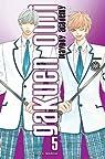 Gakuen Ouji, Playboy academy, tome 5 par Yuzuki