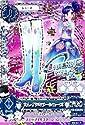 05-21 [プレミアムレア] : カレイドミラーシューズ/霧矢あおい