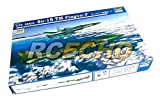 RCECHO® TRUMPETER Aircraft Model 1/72 Su-15 TM Flagon-F Scale Hobby 01623 P1623 with RCECHO® Full Version Apps Edition