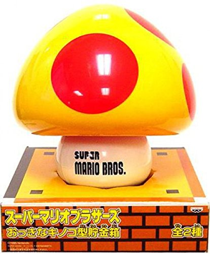 Super Mario Brothers BanPresto Plastic Super Mushroom Coin Bank Yellow ()