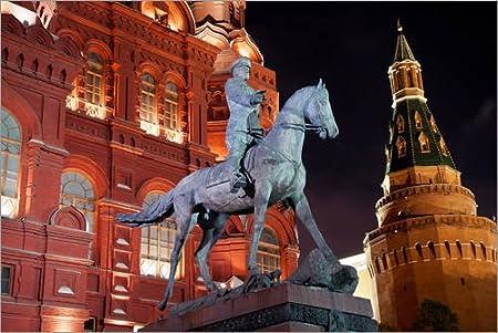 Posterlounge Alu Dibond 30 x 20 cm: Marshal Zhukov, Moscow di Editors Choice