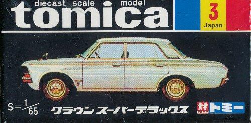 1/65 トヨタ クラウン スーパーデラックス(ホワイト/黒箱) 「トミカ No.3」 復刻版