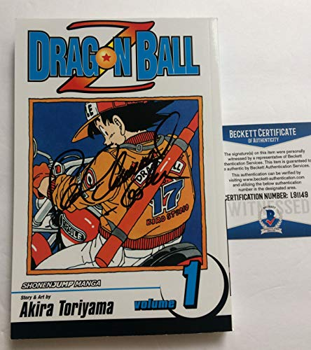 Sean Schemmel autographed Dragon Ball Z Manga Volume 1 Comic Book Beckett