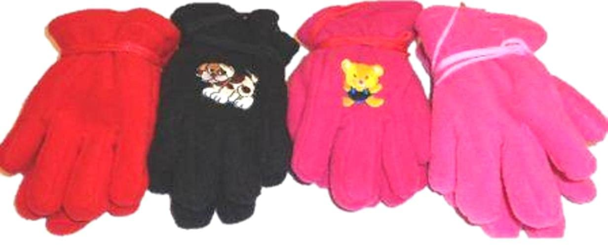Set of Four Pairs of One Size Magic Gloves for Infants Ages 1-3 Years.