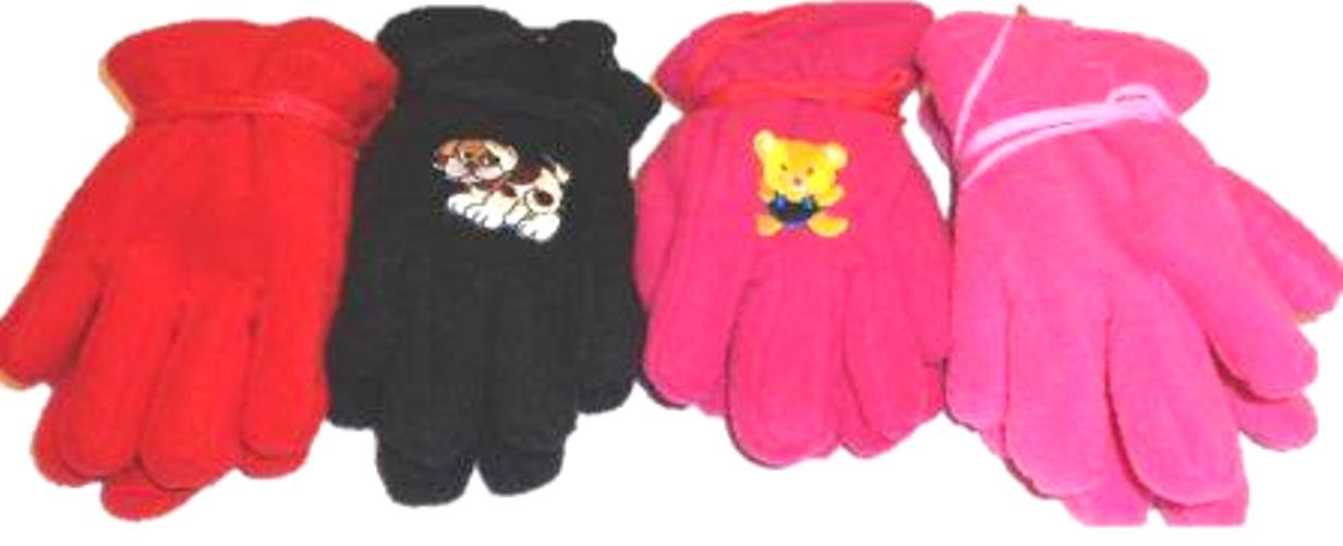 Set of Four Pairs of One Size Magic Gloves for Infants Ages 1-3 Years. by Jolly (Image #1)