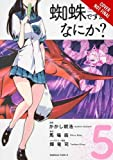 So I'm a Spider, So What?, Vol. 5 (manga)