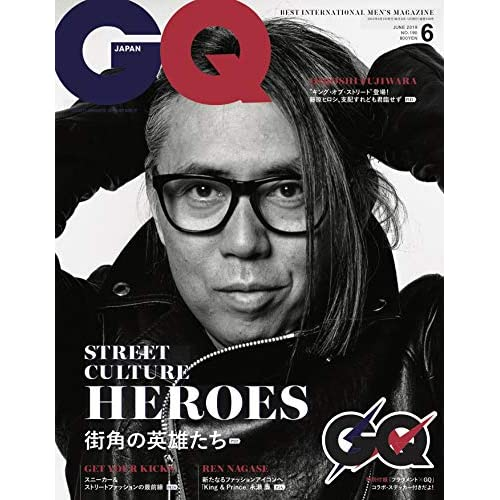 GQ JAPAN 2019年6月号 表紙画像