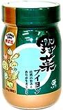 野菜ブイヨン 200g