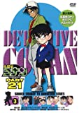 Detective Conan - Part 21 Volume3 [Japan DVD] ONBD-2150