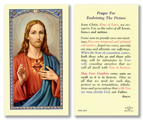 Holy Card Sacred Heart Of Jesus, Laminated, 'Prayer For Enshrining The Picture' On Back, Saint Margaret Mary Devotion Of Love (2-PACK) (Of Jesus Sacred Prayer Heart Card)
