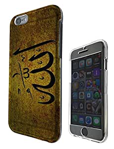 577 - Muslim God Allah Name Religious Belief Design iphone 4 4S Fashion Trend Hard Plastic Case Protective Full Case Front, Back & All Edges Protection Case Cover