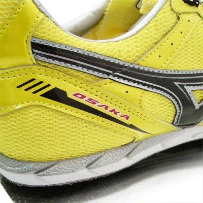 Mizuno - Zapatillas para hombre