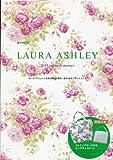 LAURA ASHLEY 2011 spring & summer (e-MOOK)