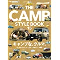 THE CAMP STYLE BOOK