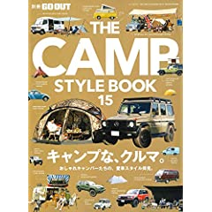 THE CAMP STYLE BOOK 最新号 サムネイル