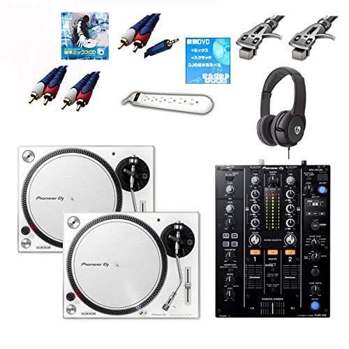 【9大特典】Pioneer DJ パイオニア/PLX-500-W/DJM-450 オススメBセット   B07T2R6P42