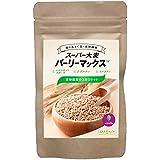 スーパー大麦 バーリーマックス® (180g)