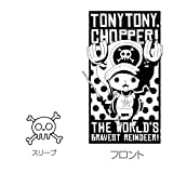 One Piece the Movie STRONG WORLD Chopper T-shirt White (L)