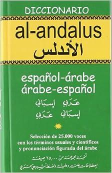 Dº Al-andalus Arabe Epañol / Esp-ara por Maurice Kaplanian epub