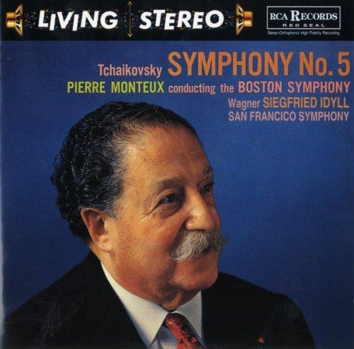 Cd Shm (Tchaikovsky: Symphony No. 5 (Shm-CD))