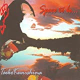 Space to Be by Taeko Kunishima (2013-05-03)