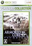 Armored Core: For Answer (Platinum Collection) [Japan Import] by From Software