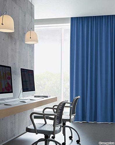 サンゲツ コットン混の遮光1級カーテン カーテン2.5倍ヒダ SC3474 幅:250cm ×丈:200cm (2枚組)オーダーカーテン   B07849PBVN