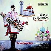 Tchaïkovsky: Souvenir de Florence, Quartet No. 1