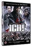Ichi [DVD] (15)