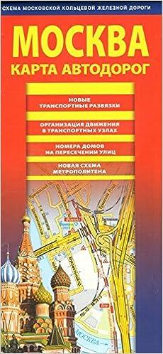 Index of /flatcenter/posolstvo-moskva/img/gretsia